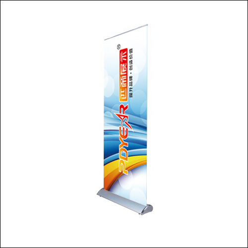 Trade show roll up banner stands Roll-Up T5-VS